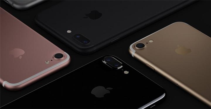 iPhone 7 & iPhone7 plus