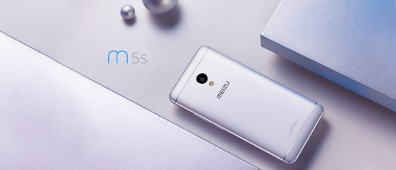 Price of MEIZU M5S 4G Smartphone