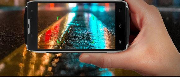 Camera quality of Doogee T5 Lite 4G Smartphone