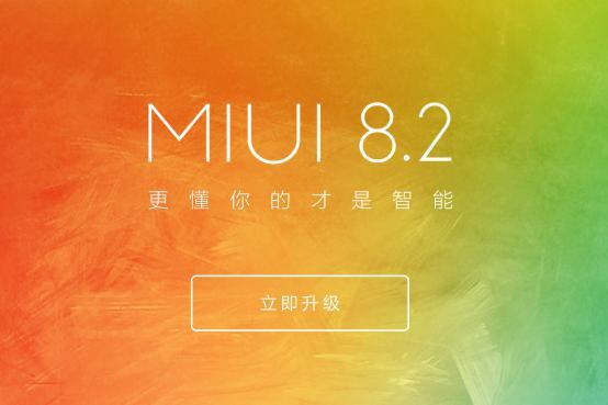 MIUI8.2 Software IN Redmi 4X