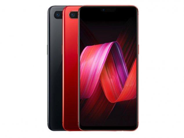 Oppo R15 Dream Mirror Edition: Specification & Price