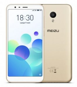Meizu M8C Price And Specification