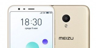 Meizu M8c review